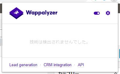 extensions-wappalyzer06