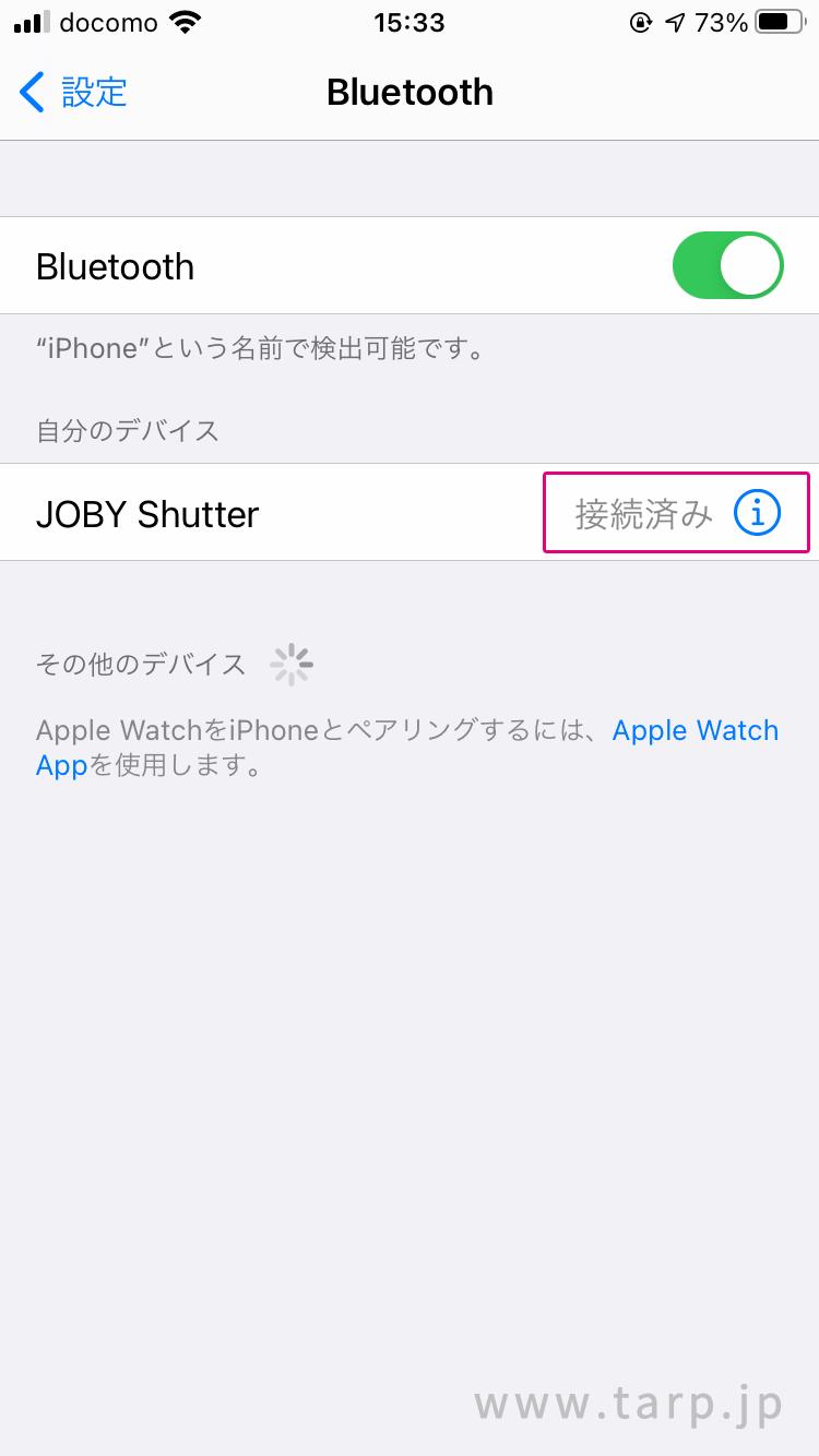 l-review-joby08