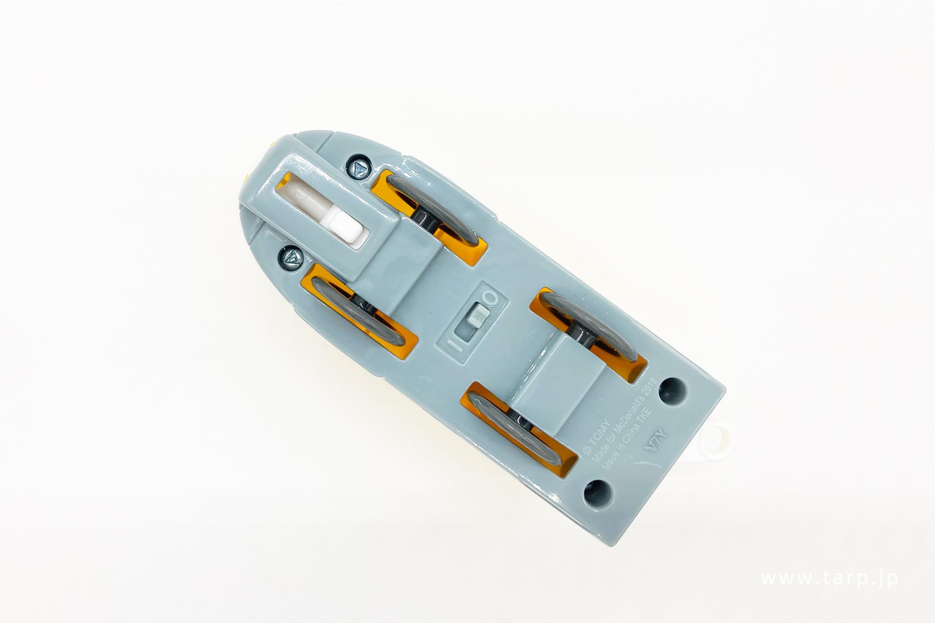 tools-tri-screwdriver02