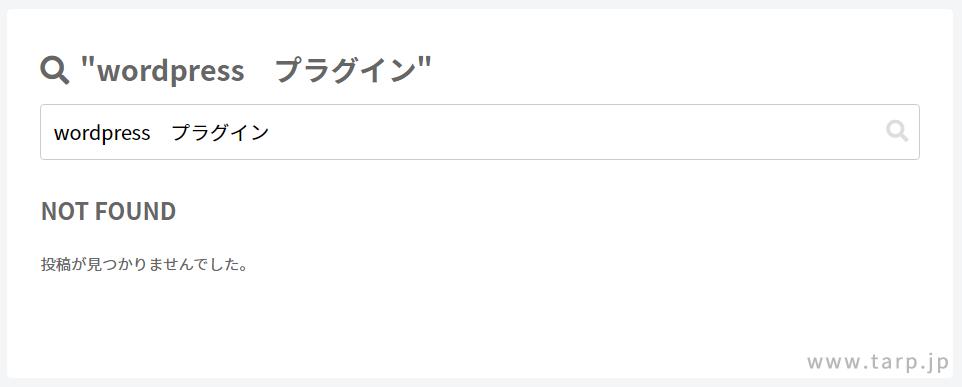 wp-search-em01